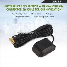 GPS антена със SMA конектор