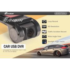 Erisin ES570K USB DVR видеорегистратор