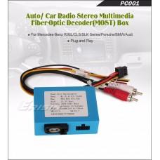 Erisin PC001 оптичен декодер за Porsche/Mercedes/BMW/Audi и др.