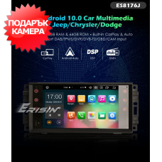 "Erisin ES8176J 7"" Android 10 за Jeep"