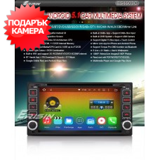 "Erisin ES4603C 6.95"" Android 5.1 за Toyota Corolla"